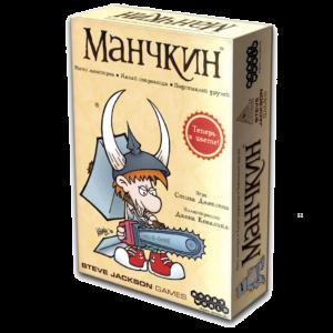 Munchkin-nastolnaya-igra