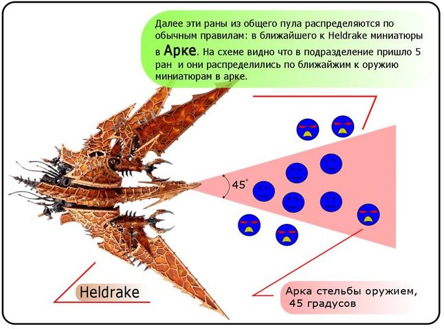 arc_helldrake2