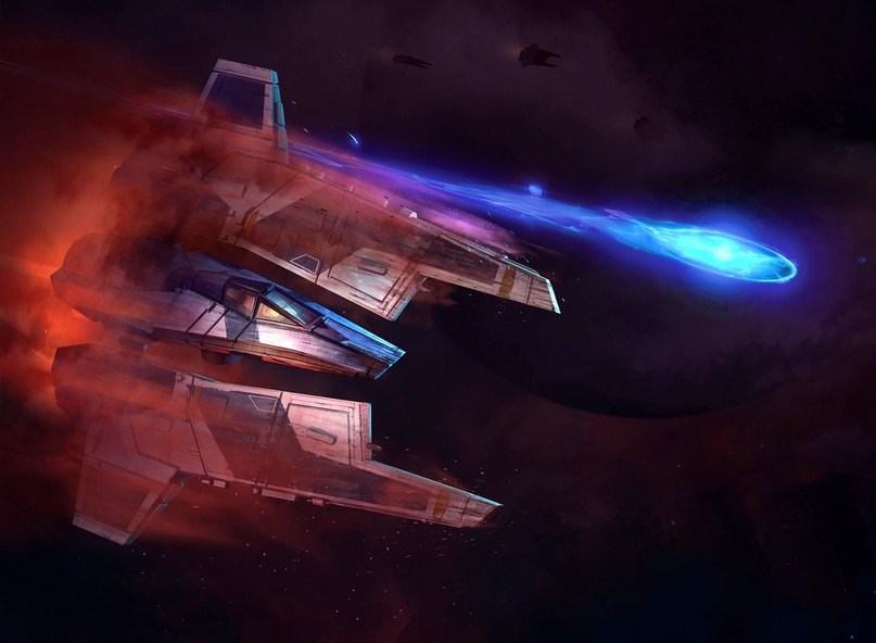 Protectorate starfighter