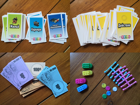 game-of-life-life-board-game-1.jpg